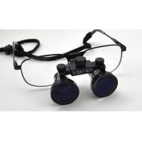 Wholesale 2.5X / 3.5X Surgical Dental Instrument Binocular Magnifying Loupes from china suppliers