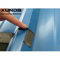 Buy cheap Double Sided Butyl Rubber Tape Adhesive Material For Metal Roof Sealing product
