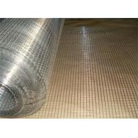 Buy cheap 9 Gauge 1 X 1 3/4 Inch Galvanised Welded Wire Mesh Panels For Runway Enclosures from wholesalers