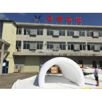 Buy cheap White Air Tight Inflatable Event Tent , Diy Inflatable Tunnel Tent With LED from wholesalers