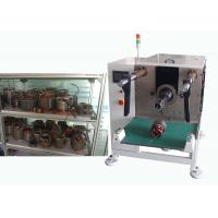 Buy cheap Fan Motor Stator Coil Inserting Machine 60-150 mm Stator ID ISO / SGS Audit from wholesalers