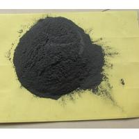 Buy cheap 600-3000 Mesh Negative Ion Tourmaline Powder from wholesalers