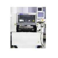 Wholesale High Speed PCB Pick And Place Machine , SMT Placement Equipment JUKI Chip Mounter -2070M from china suppliers