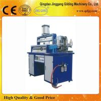 Buy cheap TJ-32 Book/Album Edge Gilding Press/Stamping Machine from wholesalers