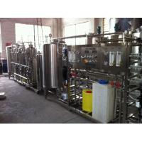 Automatic Water Treatment Plant Water Purifying Machine High Efficiency Manufactures