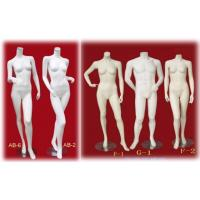 Buy cheap Headless Mannequin from wholesalers