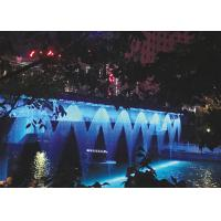 Buy cheap Programmable Water CurtainFountain , Graphic Water Curtain Sprinkler from wholesalers
