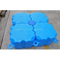 Buy cheap Plastic blow moulding Floating dock for sale from wholesalers