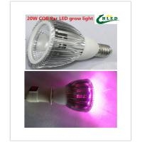 Buy cheap cob led grow light E27 par 20W/30W/40W full spectrum 380-840nm Plant growth lamp from wholesalers