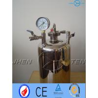 Buy cheap Wine Beer  Water Equipment Laboratory Pressure Vessel Safety from wholesalers