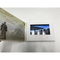 Buy cheap Paper Material LCD video brochure card 7inch LCD screen video advertising card with hard cover from wholesalers