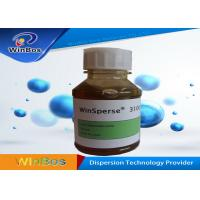 Buy cheap Hyper Cationic Dispersant Contain Multi - Amine Anchoring Group For The Pigment Surfaces from wholesalers