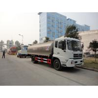 Buy cheap Dongfeng 4*2 11.77CBM milk tanker truck for sale, HOT SALE! dongfeng 12m3 stainless steel fresh milk tank truck from wholesalers