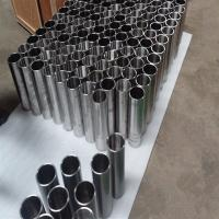 Buy cheap titanium tube and pipe ti-6al-4v from wholesalers