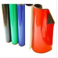 Buy cheap industrial grade rubber magnets from wholesalers