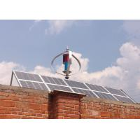 China 600W Maglev Vawt Wind Turbine with Inverter , Turnkey Solution , Maintenance Free on sale