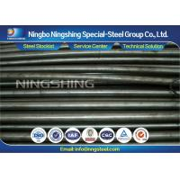 Buy cheap Turned / Grinded 1.2601 Mold Steel / Tool Steel Round Bar 100% UT Passed from wholesalers