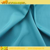 Buy cheap 50D polyester dull full fabric PA clear coating from wholesalers