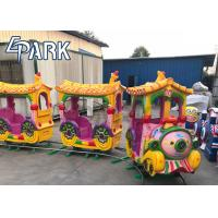 Buy cheap Child Riding Amusement Game Machines Track Train 14 Players from wholesalers