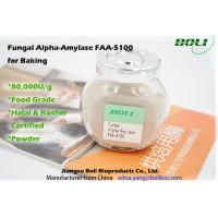 Buy cheap Solid Fungal Alpha Amylase Superior Stability , Enzymes In Baking Industry 80000 U / g product