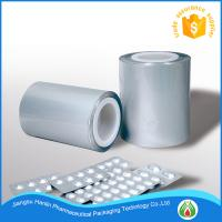 Buy cheap alu alu cold foil for blister packaging from wholesalers