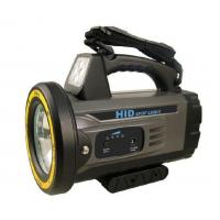 Buy cheap 35W 4 Inch Handheld Car&Ship Working HID Spotlight Lamp from wholesalers