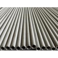 Buy cheap High Strength Seamless Boiler Tubes TP304 / 304L Material For Austenitic Alloy Steel Boiler from wholesalers