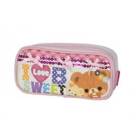 Buy cheap cheap oxford pencil cases for kids with zipper from wholesalers