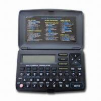 Buy cheap Multifunction Translator with 10 Digits, Measuring 103 x 66 x 8m from wholesalers