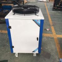Buy cheap The Top Air Outlet Closed Compressor Condensing Unit from wholesalers