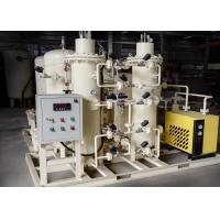 Buy cheap Small Skid - Mounted Oxygen Gas Plant PSA Oxygen Generator 90-95% Purity from wholesalers