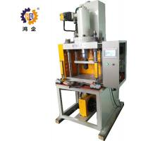 Wholesale Emboss Shaping Hydraulic Heat Press Set Up Hardware Mould Available 20T from china suppliers