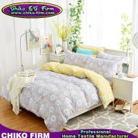 Buy cheap 100% Cotton Grey and Yellow Little Flowers Home Textile Bedding Sets from wholesalers