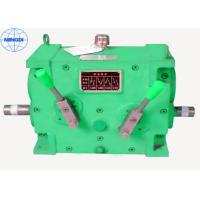 Buy cheap Light - Weight Cylindrical Gear Reducer / Four Gear Cycloidal Speed Reducer from wholesalers