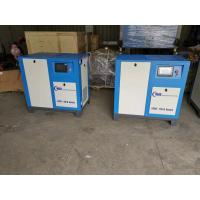Buy cheap High Precision Direct Driven Air Compressor Germany MANN Air Filter from wholesalers