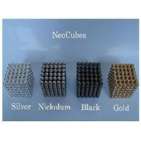 Buy cheap Neocube - 5 from wholesalers