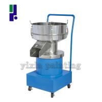Wholesale Automatic Powder Sieving Machine Thin Oil Shaker Circular Type 1400 Motor Speed from china suppliers