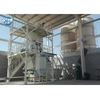 Buy cheap Zhengzhou Industrial Mixer Tile Adhesive Machine for Sand Cement Additives Mixing from wholesalers