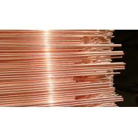 Buy cheap Bundy Tube Double Wall Good Corrosion Resistance Copper Coated  For Refrigerator Part 3.18  mm  *  0.7  mm from wholesalers