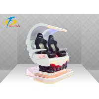 Buy cheap Two Seats VR Godzilla Cinema Machine With 90 games + Strong Iron Material from wholesalers