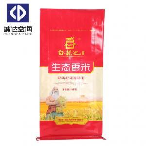 China Hot Sale 10kg,15kg,25kg Laminated BOPP Woven Bag Polypropylene For Rice Bag on sale