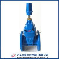 Buy cheap China ductile iron gate valve manufacturer from wholesalers