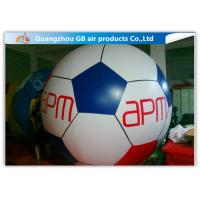 Buy cheap Decorative Safe Helium Sky Balloon / Helium Balloons For Advertising Show from wholesalers