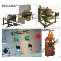 Wholesale Aluminum foil tray machine CTJY-80T from china suppliers