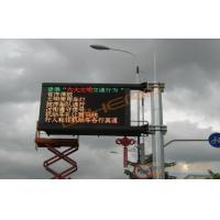 Buy cheap Dual color Remote controlling Traffic led display FOR Roads from wholesalers