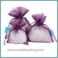 Buy cheap organza bag for boutique package organza jewelry boutique bag from wholesalers