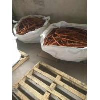 Buy cheap Hot Sell 99.9 Copper Wire Scrap Mill berry Copper Scrap with Good Discounts from wholesalers