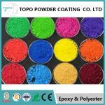 Buy cheap Rebar / Bridge Textured Powder Coat Resin Materials RAL 1002 Color from wholesalers