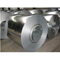 Buy cheap hardware / aviation HDG Hot Dipped Galvanized Steel Coil With JIS GB DIN ASTM Standard from wholesalers