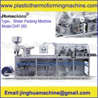 Buy cheap DPH Fast Speed Roll type Blister Packing Machine. Large Capacity for Capsule and tablet from wholesalers